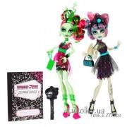 Набор кукол Венера и Рошель серия Зомби Шейк