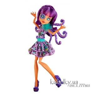 Кукла сделай Сам Потрясающе стеснительная и Испуганно глупая